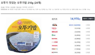 맛있는 오뚜기밥 210g * 24개 = 16,200원