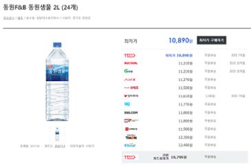 동원샘물 2L 24개 = 10,740원_무배