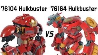 레고 76104 헐크버스터 vs 76164 헐크버스터(LEGO Hulkbuster Comparison)  리뷰_Review_레고매니아_LEGO Mania