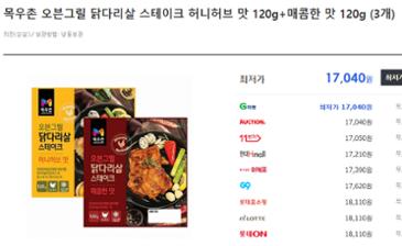 목우촌 오븐그릴 닭다리살 스테이크(120g) 6개 - 17,040원