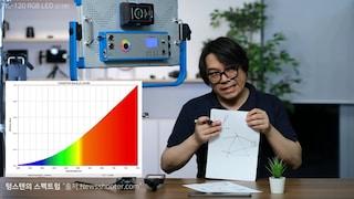 표준 RGB영상 조명 2편 / 포비디지털 HS120 RGB LED 영상조명 (2/3편:조명에 대한 잡다한 얘기 )
