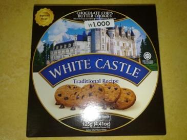 화이트 캐슬 초코릿 칩 버터 쿠키