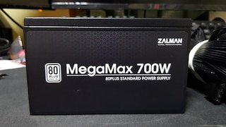 잘만 MegaMax 700W 80PLUS STANDARD 파워서플라이