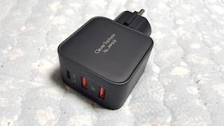 바이퍼럭스 클레버 타키온 USB-PD PPS/QC3.0 75W 3포트 GaN 접지형 충전기 G12CA 개봉기