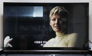 가성비 좋은 안드로이드 Ai TV 이스트라 AN650UHD 사용후기