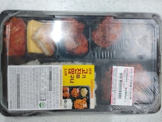 [GS] 고기 진짜 많구나 도시락