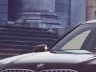 '7'을 완성시키는 장기와 장점의 만남 ..BMW 745Le