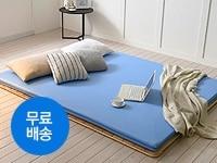 [10/7야하다특가] 폭신한 토퍼 매트리스 5만원대 무료배송 특가!