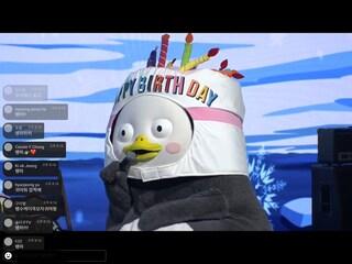 펭수의 생일파티! 8월 8일 오후 8시 8분 유튜브 자이언트펭TV에서