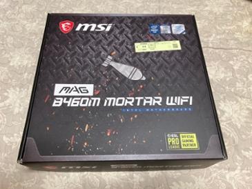 MSI B460M 박격포 wifi 사용기