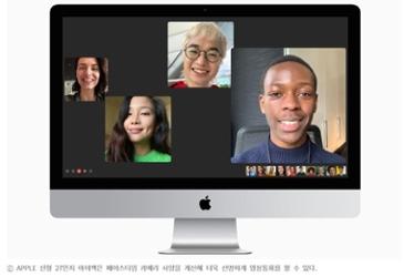 신형 27인치 아이맥, 애플 실리콘 기다리지 말고 지금 바로 사도 되는 이유 5가지