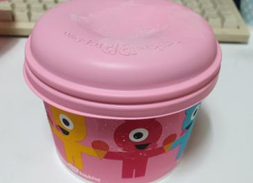 이벤트 당첨으로 먹은 베라 아이스크림