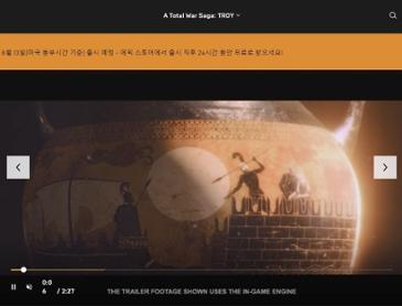 [에픽]8월 13일 토탈워사가:트로이 무료 배포
