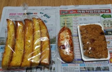 제과점 빵 + 약밥