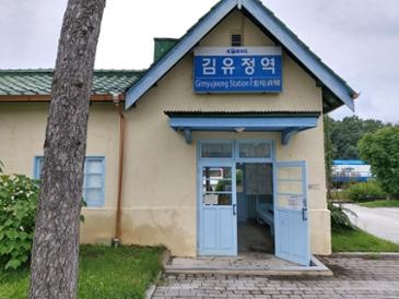 [방방곡곡 #96] 춘천 김유정역