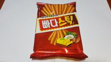 깔끔하게 톡톡~ 신상 롱크래커 롯데 '빠다스틱'