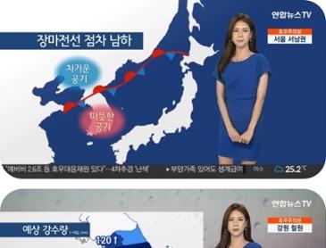 날씨 장마전선 남하중..중부·전북 '집중호우'