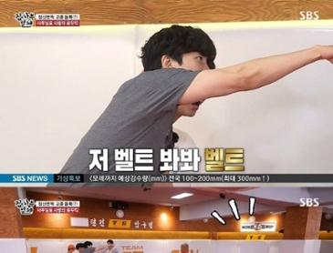김동현의 황금벨트