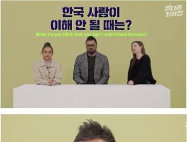 이해 안되는 한국인들