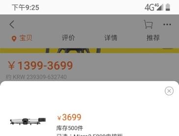 영상 슬라이더 지폰 신제품 E800 개봉후기