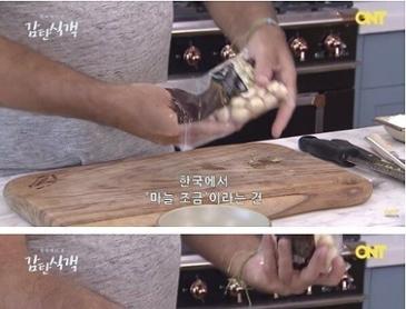 영국 쉐프가 본 한국 음식의 특징