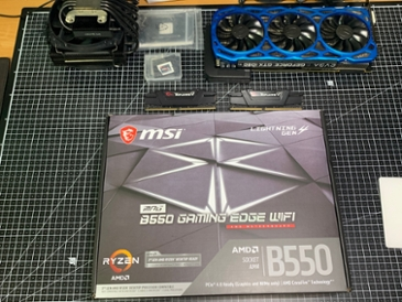 MSI B550 MPG 게이밍 엣지 Wifi 사용기