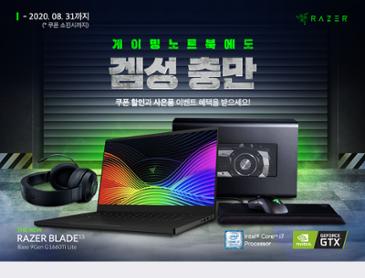 ★겜성충만할인혜택★ 게이밍 노트북 RAZER BLADE 15 Base 9Gen G1660Ti Lite