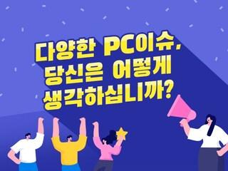 [HDD 이슈] 현재 표준 HDD 용량은?
