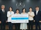 메르세데스-벤츠 사회공헌위원회, 전국 53개 사회복지기관에 교육지원 기금 2억 5천만 원 전달