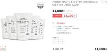 순수크린 세탁조 크리너 500g 15개 11,100원+무배!