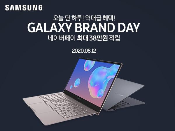 [오늘 단 하루! 최대 38만원 할인] 삼성 갤럭시북 인기모델 구매 찬스!!