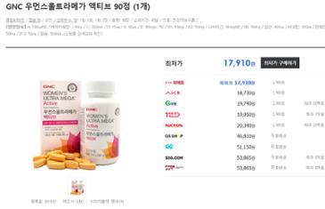 [운동+여성 추천] GNC 우먼스울트라메가 액티브 90정=29,240원_무배
