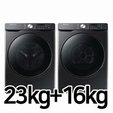 G9 삼성전자 그랑데 WF23T8000KV + DV16T8520BV (2,123,000/무료배송)