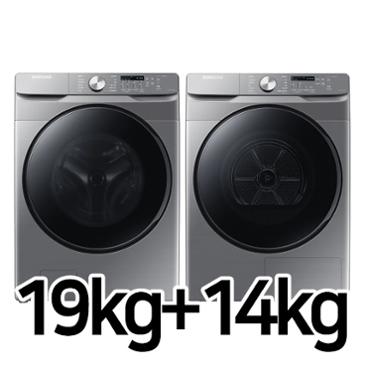 G9 삼성전자 그랑데 WF19T6000KP + DV14T8520BP (1,757,000/무료배송)