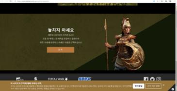 [토탈 워 사가:트로이] 아마존 DLC 무료로 받는 방법