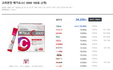 메가도스C 3000 100포 x 2개 - 34,200원