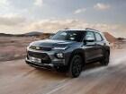 쉐보레 트레일블레이저, 사용자경험(UX) 우수한 세계 10대 차량 선정