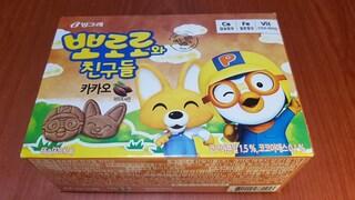 여러 비타민이 듬뿍 빙그레 '뽀로로와 친구들 카카오'