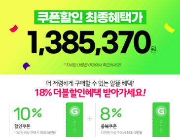 999g 초경량 LG 그램 14Z90N-VR56K 138만원대 초특가 할인+사은품 증정