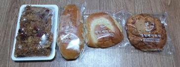 약밥 + 제과점 빵~