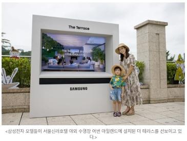 삼성전자, 코로나19 역발상 'TV 전략' 강화…언택트 수요 잡는다
