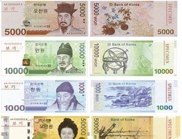 우리나라 지폐에 대해 어떻게 생각하세요?