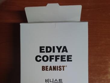 이디아 비니스트 스페셜 에디션 인스턴트 커피