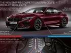 BMW M8그란쿠페, M8 컴페티션 그란 쿠페 유럽 출시