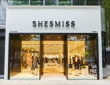 쉬즈미스, 새로운 마케팅 전략으로 커리머 우먼 공략
