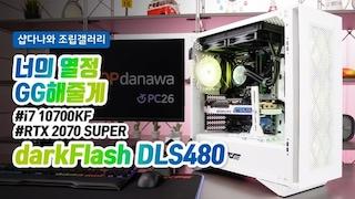 너의 열정 GG해줄게 - darkFlash DLS480