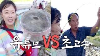 유튜브에서 이슈되었던 냄비통발 vs 현지 초고수의 특강 fishing aing2 [여자 낚시꾼 아잉2]
