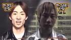 [유물영상] 임요환 누르고 1등! 선수 시절 젠지·그리핀 단장