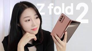 드디어, 갤럭시Z폴드2 Galaxy Z fold 2