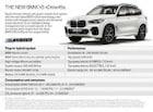 BMW X5 PHEV xDrive 45e 유럽 출시